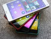 هاتف Sony Xperia Z3