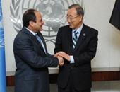 لقاء الرئيس عبد الفتاح السيسى مع بان كى مون
