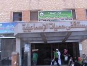 مستشفى الحميات