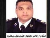الشهيد خالد سعفان