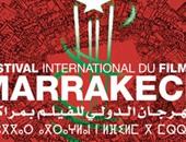 مهرجان مراكش السينمائى