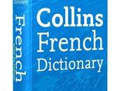 """قاموس اللغة الفرنسية """"لاميل ليتريه"""""""