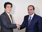 السيسى ورئيس وزراء اليابان