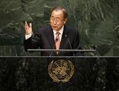 الأمين العام للأمم المتحدة كى مون