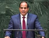 خطاب الرئيس السيسى فى الأمم المتحدة