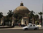 جامعة القاهرة – أرشيفية