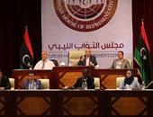 مجلس النواب الليبى - أرشيفية