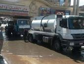 سيارات شفط مياه الأمطار
