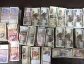 نقود - أرشيفية