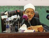 الإمام الأكبر الدكتور أحمد الطيب شيخ الأزهر الشريف