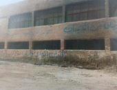 المدرسة بعد تنظفيها