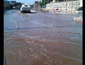 غرق شوارع منطقة أطلس