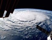 إعصار خيمينا