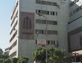 مجمع محاكم سوهاج - أرشيفية