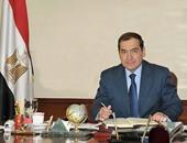 المهندس طارق الملا وزير البترول والثروة