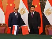 الرئيس السيسى ورئيس الصين