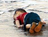 الطفل السورى الغارق