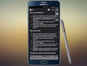 هاتف Samsung Galaxy Note5