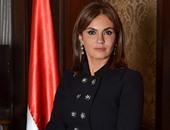 الدكتورة سحر نصر وزيرة التعاون الدولى