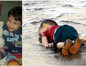 الطفل السورى ايلان