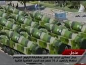 صواريخ عابرة للقارات