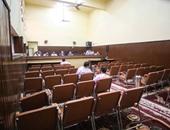 محكمة – صورة أرشيفية