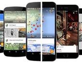 جوجل تعلن عن تطبيق خدمة street view
