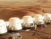 قد يحتاج المرشحون لبعثة المريخ إلى التفكير مرتين