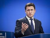 وزير الطاقة الروسى الكسندر نوفاك