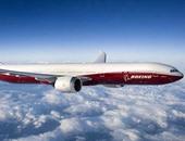 طائرة - أرشيفية