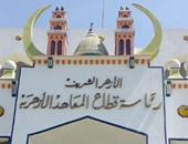 منطقة شمال سيناء الأزهرية
