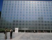 معهد العالم العربى بباريس