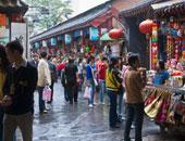 أسواق صينية تعليق صورة أرشيفية
