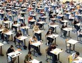 لجنة امتحانات - أرشيفية