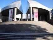 متحف الفن - أرشيفية