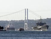 سفينة حربية - صورة أرشيفية