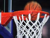 كرة السلة أرشيفية