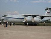 طائرة روسية- إرشيفية