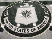وكالة الأمن القومى الأمريكية