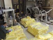 مصنع أسمدة - أرشيفية