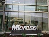 مايكروسوفت - أرشيفية