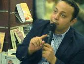 الكاتب حسن كمال