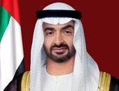 الشيخ محمد بن زايد آل نهيان ولي عهد أبو ظبي