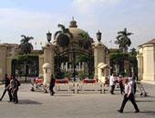قبة جامعة القاهرة