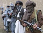عناصر حركة طالبان _ أرشيفية
