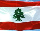 علم لبنان _ أرشيفية