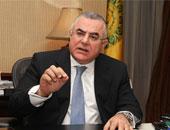 هشام رامز، محافظ البنك المركزى المصرى