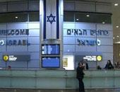 مطار اسرائيلى