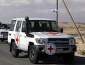 الصليب الأحمر