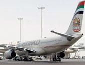 طيران الاتحاد الاماراتية